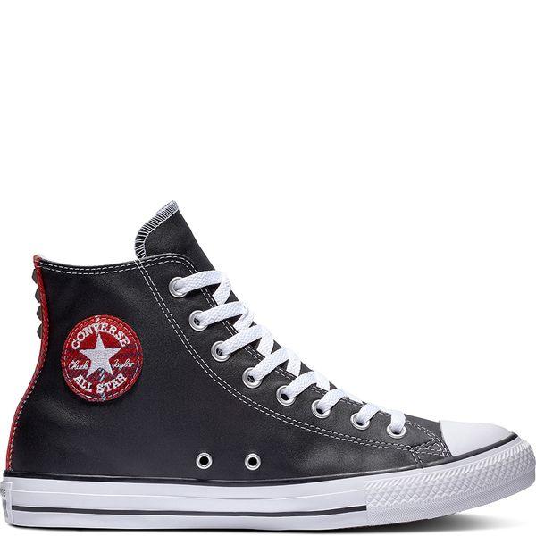 zapatillas converse hombre cuero